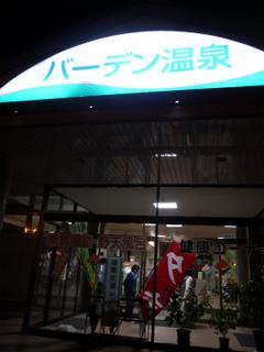 wakako_ricoh 487.jpg