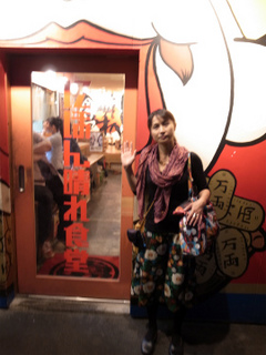 wakako_ricoh 498.jpg