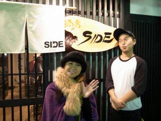 wakako_ricoh 525.jpg