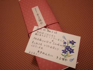 wakako_ricoh 561.jpg