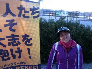 wakako_ricoh 580.jpg