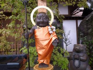 wakako_ricoh 592.jpg