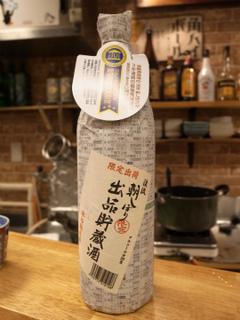 wakako_ricoh 606.jpg