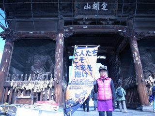 wakako_ricoh 614.jpg