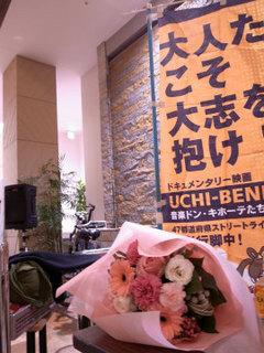 wakako_ricoh 632.jpg