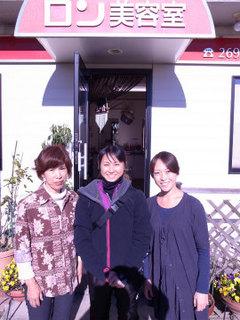 wakako_ricoh 640.jpg