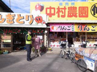 wakako_ricoh 686.jpg