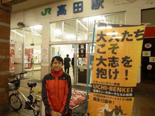 wakako_ricoh 747.jpg