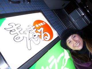 wakako_ricoh 751.jpg
