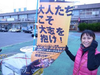 wakako_ricoh 776.jpg