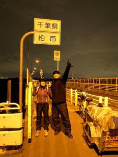 wakako_ricoh 805.jpg