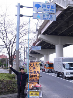 wakako_ricoh 818.jpg